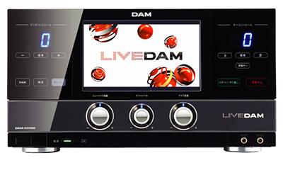 DAM LIVE DAMシリーズ DAM-XG5000系