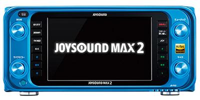 JOYSOUND JOYSOUND MAX2 JS-FX2