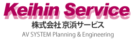 株式会社京浜サービス