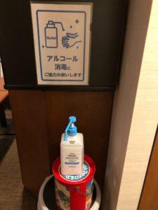 店舗入り口に消毒液の設置