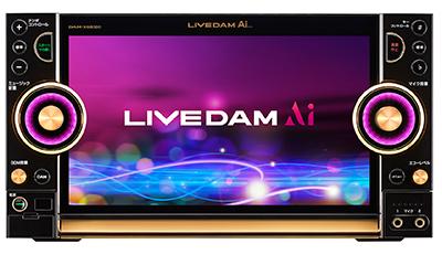 DAM LIVE DAM Ai DAM-XG8000
