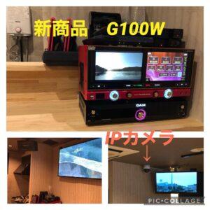 東京 新宿 歌舞伎町でカラオケと監視カメラの取付がありました。2021.05.31