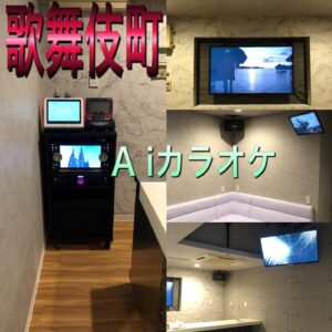 東京 歌舞伎町 カラオケレンタル2021.07.31